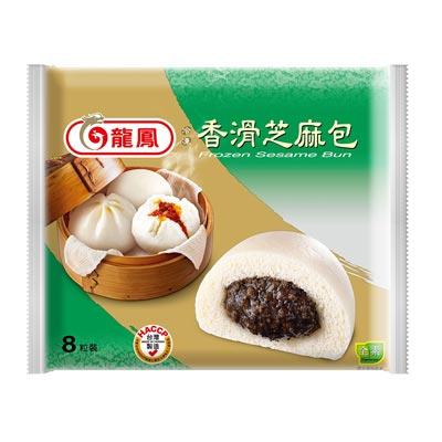 龍鳳冷凍香滑芝麻包(8入-520g/包)