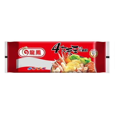 龍鳳中式四大天王冷凍火鍋餃(337g/包)