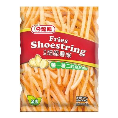 龍鳳龍鳳冷凍細脆薯條(800g/包)