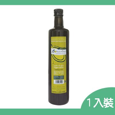 頂級冷壓初榨橄欖油(750ml/瓶)
