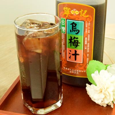 寧記烏梅汁(960ml/瓶)