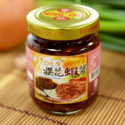 寧記XO櫻花蝦醬(120g/瓶)