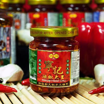 寧記辣椒大王(120g/瓶)