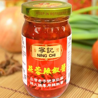 寧記蒜蓉辣椒醬(220g/瓶)