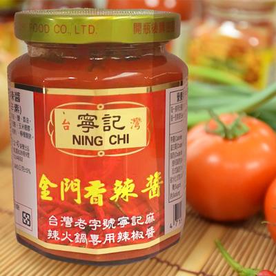 寧記金門香辣醬(245g/瓶)