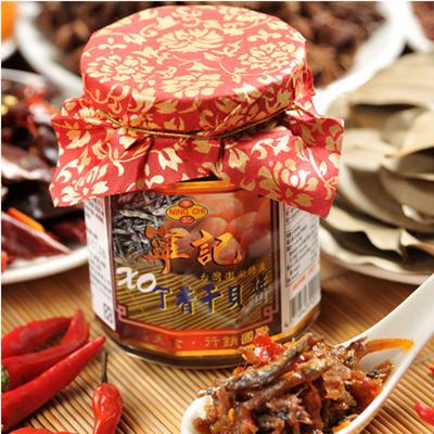 寧記XO丁香干貝醬(265g/瓶)