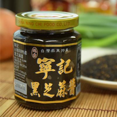 寧記黑芝麻醬(280g/瓶)