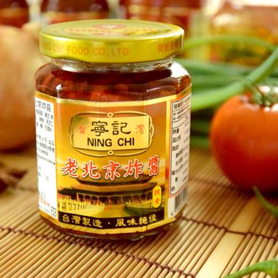 寧記老北京炸醬(280g/瓶)