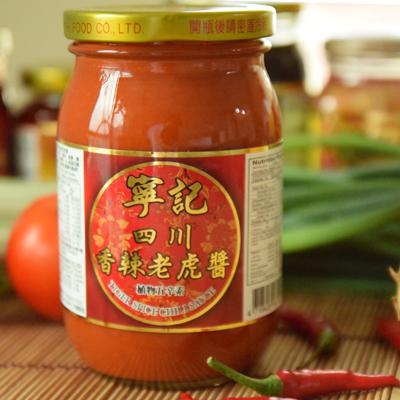 寧記香辣老虎醬(五辛素)(450g/瓶)