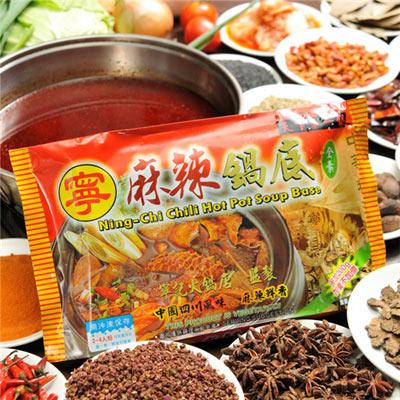寧記麻辣鍋底(素食)(1000g/包)