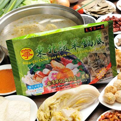 東北酸菜鍋(1000g/包)
