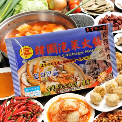 韓國泡菜鍋(1000g/包)