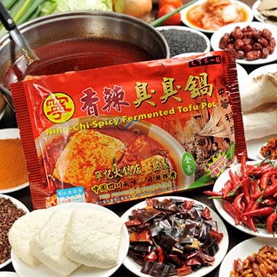 香辣臭臭鍋(素食)(1000g/包)