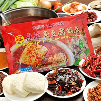 麻辣臭豆腐(素食)(1000g/包)