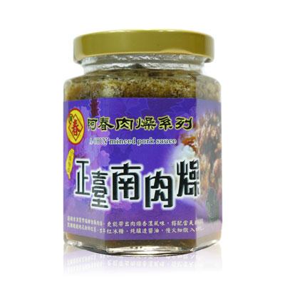 阿春肉燥正台南肉燥(滷肉汁)(180g/罐)