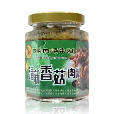 阿春肉燥清新香菇肉燥(滷肉汁)(180g/罐)