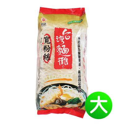 日正寬粉(大)(300g/包)