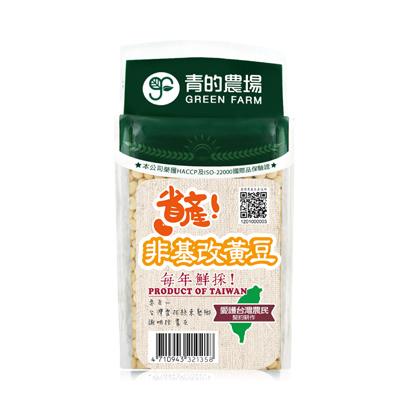 青的農場非基改黃豆(省產)(550g/包)