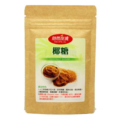 熱帶玫瑰天然椰糖(60g/包)