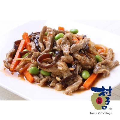 魚香肉絲(450g/包)