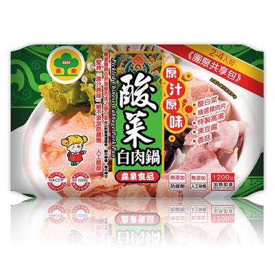 森泉酸菜白肉鍋(1200g/包)