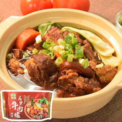 良金牧場良金高梁牛肉爐-紅燒牛肉(1300g/包)