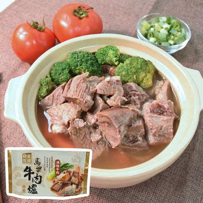 良金牧場良金高梁牛肉爐-清燉牛肉(1300g/包)