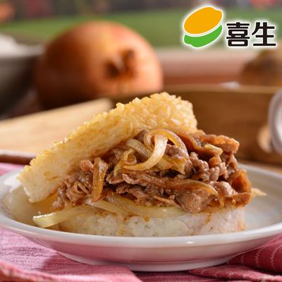 日式牛丼(洋蔥牛)米漢堡(160g*3/盒)