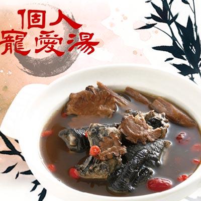 一本鮮一本鮮十全大補烏骨燉雞湯(480g/包)
