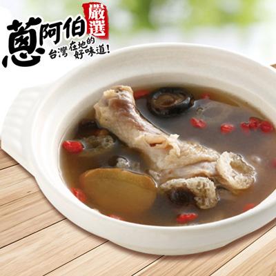 一本鮮一本鮮竹笙香菇雞湯(380g/包)