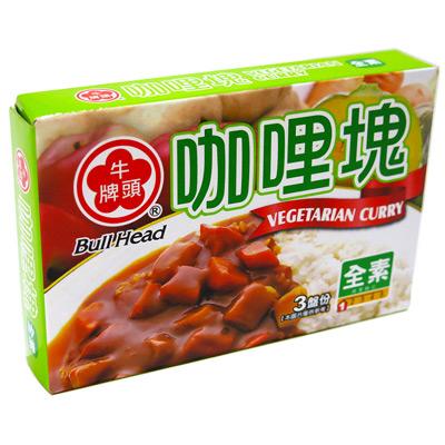 牛頭牌牛頭牌(素食)咖哩塊(66g/盒)