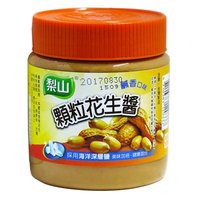 梨山牌顆粒花生醬(340g/罐)