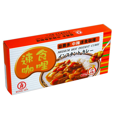 工研工研益壽多咖哩塊(中辣)(125g/盒)