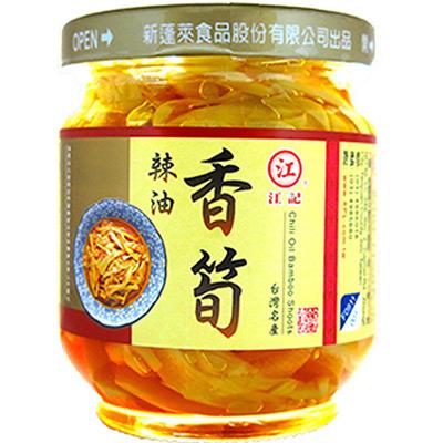 江記江記辣油(小)香筍(175g/罐)