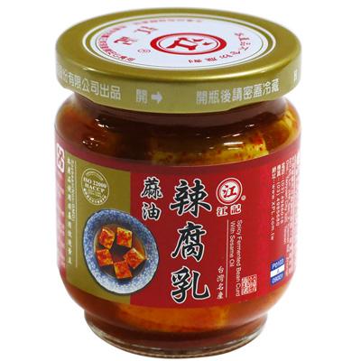 江記江記蔴油辣豆腐乳(小)(180g/罐)