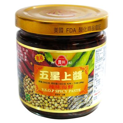 貴州 貴州五星上醬(200g/罐)