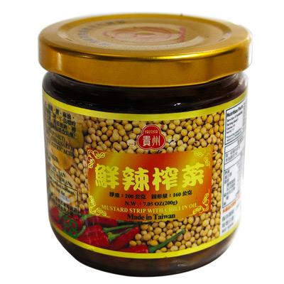 貴州貴州鮮辣榨菜(200g/罐)