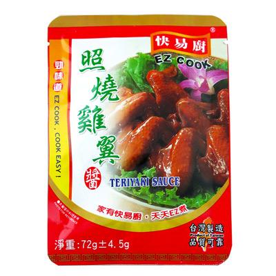憶霖憶霖快易廚(照燒雞翼醬包)(72g/包)