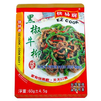 憶霖憶霖快易廚(黑椒牛柳醬包)(60g/包)