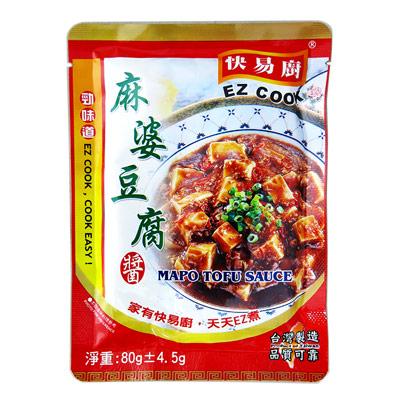 憶霖憶霖快易廚(麻婆豆腐醬包)(80g/包)