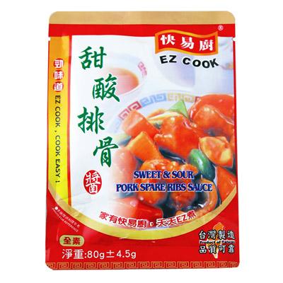憶霖憶霖快易廚(甜酸排骨醬包)(80g/包)