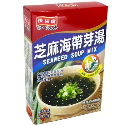 憶霖憶霖芝麻海帶芽湯(3.5g*8包/盒)