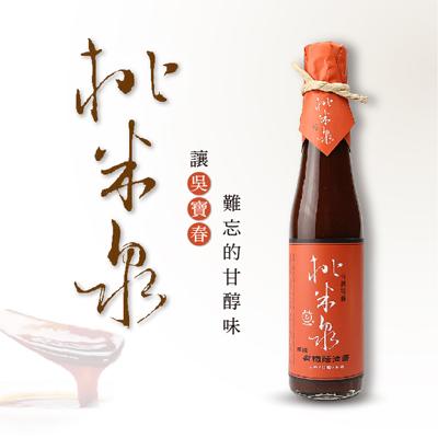 桃米泉顶级有机荫油膏(410ml/瓶)
