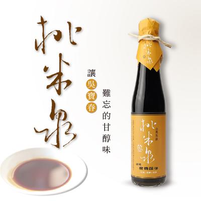 桃米泉顶级有机荫油(410ml/瓶)