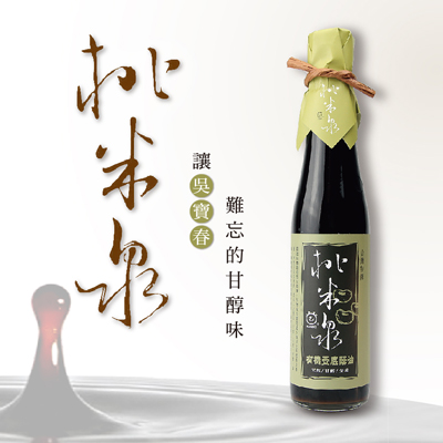 桃米泉有機壺底蔭油(410ml/瓶)