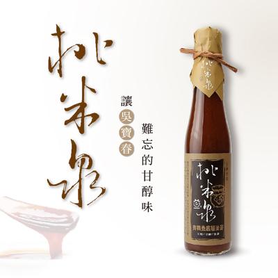 桃米泉有機壺底蔭油膏(410ml/瓶)