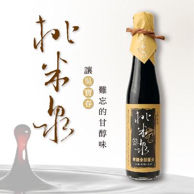 桃米泉有機香菇醬油(410ml/瓶)