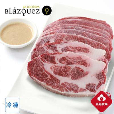 美福肉品西班牙頂級伊比利豬梅花豬燒烤片(300g/包)