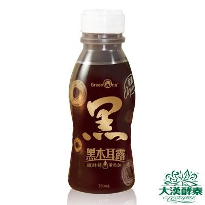 有機酵素黑木耳露(黑糖)(24入/箱)