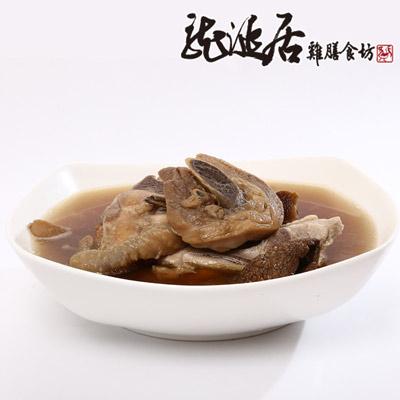 龍涎居巴西蘑菇腿肉土雞燉品(800g±10%/盒)